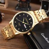 手錶男 時尚防水男錶日歷星期雙顯鋼帶金色手錶《印象精品》p60