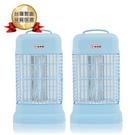 尚朋堂 6W電子捕蚊燈 SET-2306-2入組