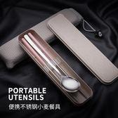 新款三件套餐具不銹鋼方便攜帶成人學生兒童