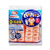 龜田 嬰兒米果 原味仙貝+植物乳酸菌 53g[衛立兒生活館]