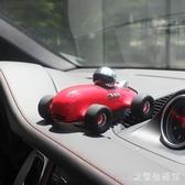 車載空氣凈化器負離子除異味香薰器車內用香氛氧吧便攜式空氣清淨機LXY3393【歐爸生活館】