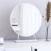 化妝鏡臺式桌面化妝鏡貼墻壁掛式梳妝臺圓形鏡子大號臥室北歐金色臺鏡子 玩趣3C