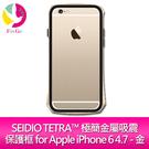 SEIDIO TETRA™ 極簡金屬吸震保護框 for Apple iPhone 6 4.7 - 金