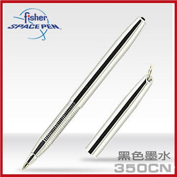 Fisher Fine Sized Chrome Bullet w/Ring for Neckchain #350CN太空筆【AH02109】99愛買小舖
