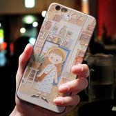 蘋果6手機殼套6splus新款x可愛iphone7plus軟硅膠全包防摔8X掛繩女款8plus韓國 挪威森林