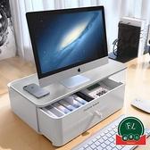 電腦屏幕增高架桌面收納盒顯示器屏增高底座置物架【福喜行】