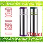 《若買二個再加送一個!》EMSA 德國 愛慕莎 不鏽鋼真空保溫瓶 (翠綠色512960/蘿蘭紫509227二色可挑)