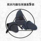 御彩數位@S號 素面黑色 潛水彈性材質 單眼相機套 保護套 內膽套 相機包 黑灰兩面雙色 靴狀保護套