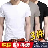 100%純棉短袖t恤男純色新款男士短袖T恤圓領大碼打底衫半袖男體恤