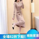 洋裝 潮流洋裝連衣裙女秋冬新款釘珠寬鬆針織長款毛衣裙過膝打底裙加厚長裙