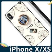 iPhone X/XS 5.8吋 時光玻璃保護套 電鍍鑲鑽 潮牌TIME 水鑽 指環支架 全包款 手機套 手機殼