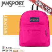 JANSPORT小包後背包包JS-43911-01B桃紅