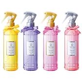 日本 Parfait Amour 衣物布料香氛噴霧(250ml) 款式可選【小三美日】