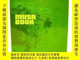 二手書博民逛書店Musa罕見Book-穆薩書Y436638 Musa Collective Systems Design Lt