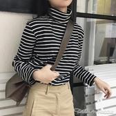 高領打底衫高領條紋t恤女長袖寬鬆秋冬季韓版上衣純棉百搭加絨打底衫女內搭T恤 阿卡娜