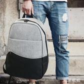 雙肩包15.6寸男背包手提電腦書包女13.3寸好看的筆記本 QQ23304『東京衣社』