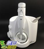 [玉山最低網] Waterpik WP-150主機含水管 適用 WP-100 / 130 / 140 /150 沖牙機換新用主機(含水管)
