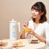 日本MTOY迷你豆漿機家用小型全自動免煮過濾加熱破壁機單人1-2人ATF 夢幻小鎮