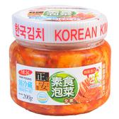 韓國正安素食泡菜200g