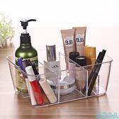 收納盒 新款浴室收納盒 梳妝臺化妝品護膚品整理 衛生間洗漱臺透明桌面儲物盒 巴黎春天