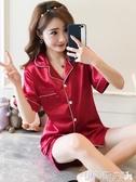 睡衣睡衣女夏季冰絲性感薄款短袖韓版可愛學生夏天大碼真絲綢兩件套裝 伊蒂斯