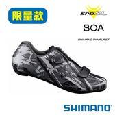 《SHIMANO》限定款 RP5男款公路車鞋 迷彩 限量 BOA旋鈕