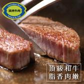 【免運直送】澳洲日本種M9厚切老饕和牛沙朗4片組(280公克/1片)
