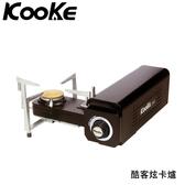 【Kooke 酷客 炫卡爐《黑》】S-1/炊具/爐具/瓦斯爐/戶外/露營/烤肉架