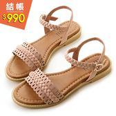 amai花邊鏤空編織麻花涼鞋 粉