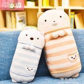 角落生物少女心公仔毛絨玩具娃娃睡覺可愛玩軟抱枕萌禮物女孩 YXS 娜娜小屋