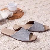 銀灰編織紋皮拖鞋-生活工場