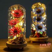 永生花 七夕節帶燈玻璃罩迷你永生花玫瑰干花束禮盒生日禮物創意家居擺件 多色