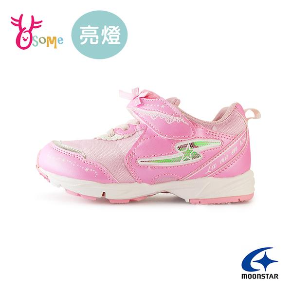 Moonstar月星童鞋 女童電燈鞋 競速系列 抓地力強 足弓鞋墊 童運動鞋 耐磨底 跑步鞋 K9684#粉紅◆奧森