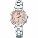SEIKO 精工 LUKIA 時尚精準光動能電波腕錶(1B35-0AD0P)28mm