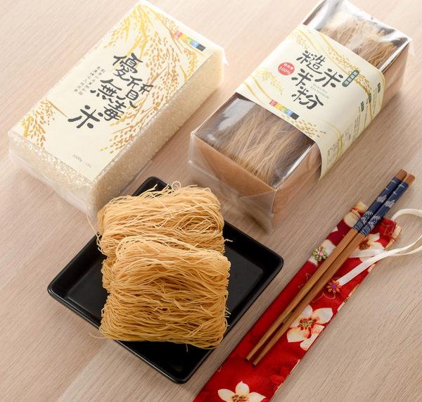 【愛不囉嗦】眷戀禾香 無毒米食禮盒