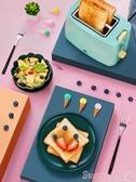 新品麵包機九殿多士爐烤面包機家用早餐全自動加熱多功能小型迷你土吐司壓片 220v