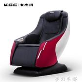 KGC/卡杰詩休閒迷你智慧按摩椅家用新款小型全自動電動按摩沙發椅
