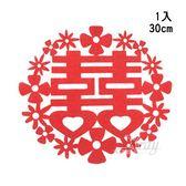 節慶王【Y030014】30cm囍字貼-花圈囍字,囍字/婚禮小物/佈置/結婚/訂婚/剪紙