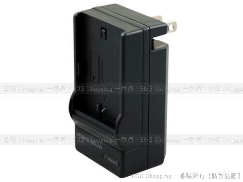 EGE 專用電池館】PANASONIC 充電器 CGA-DU21 VW-VBD210【GS400 GS300 GS250】