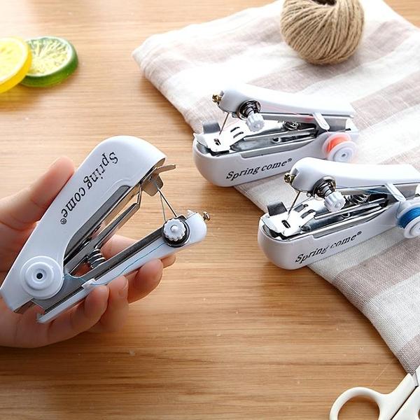便攜式迷你小型手持縫紉機簡易家用多功能袖珍