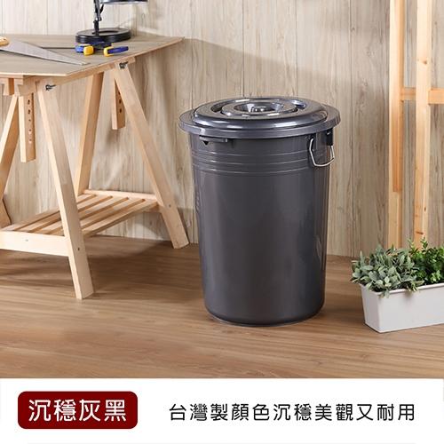 特惠-《真心良品》省水銀采儲水萬用收納桶66L-1入組
