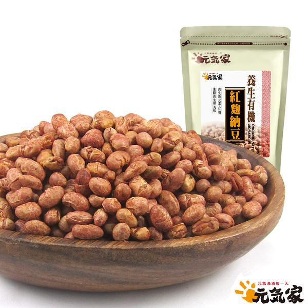 元氣家 養生紅麴納豆(200g)