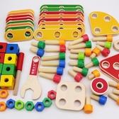 螺母組合拆裝拼插積木飛機戰斗機木制可拆卸組裝螺絲兒童益智玩具