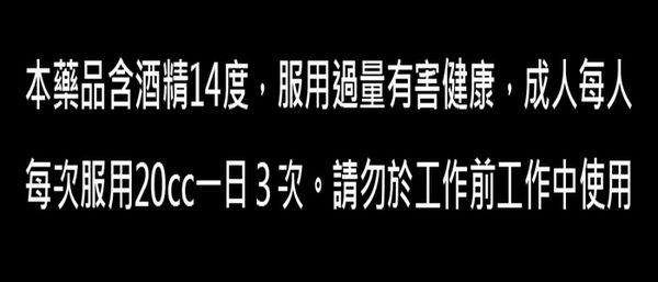 藥用 養命酒 1000ml【媽媽藥妝】