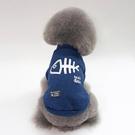 寵物衣服 狗狗衣服泰迪比熊小型犬奶狗寵物用品秋季可愛衛衣加絨春裝【快速出貨八折鉅惠】