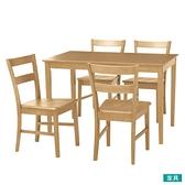 ◎實木餐桌椅五件組 SOLID 2 120 LBR NITORI宜得利家居