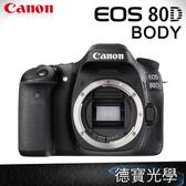 ▶雙11折300 Canon EOS 80D BODY 單機身 總代理公司貨 登錄送好禮