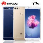 華為HUAWEI Y7s 5.65吋 3G/32G-金/藍 [24期0利率]