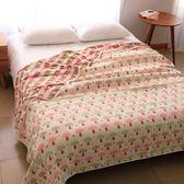 棉質紗布六層加厚單人雙人毛巾被6層夏季兒童蓋毯WY