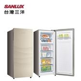 【SANLUX 台灣三洋】165L 直立式冷凍櫃 風扇式自動除霜《SCR-165F》全新原廠保固
